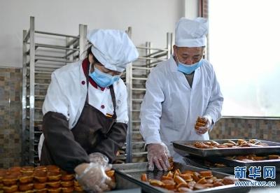 烤出来的美味——探访遵义鸡蛋糕制作技艺