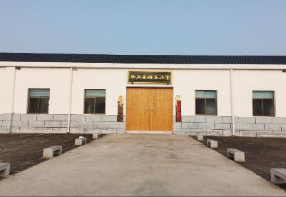 安徽青阳县庙前镇:树立文明新乡风