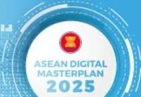 东盟发布《东盟数字总体规划2025》