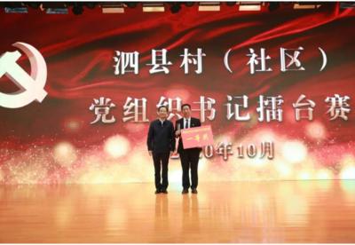"""安徽泗县:致富有""""良方""""   乡村振兴忙"""
