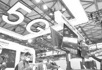中国成为全球最大5G市场 技术产业加速成熟