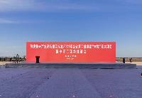 """安徽泗县:跑出重大项目建设""""加速度"""""""