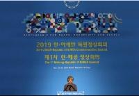 韩国寻求战略自治的新雄心