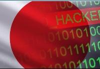 法智库刊文评述日本的网络安全战略