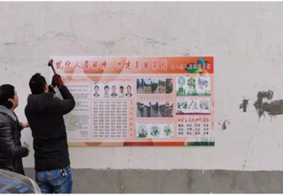 """安徽无为:打响村庄清洁行动""""冬季战役"""""""