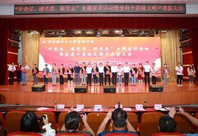 安徽泗县:培育新乡风   激发精气神