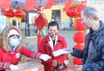 匈牙利多地举办庆祝中国春节活动