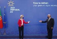 接任欧盟轮值主席国:葡萄牙2021年的优先事项