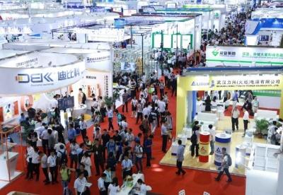 2021中国国际电池技术交流会/展览会将在深圳开幕