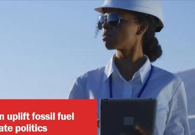 可再生能源工作如何提升化石燃料社区