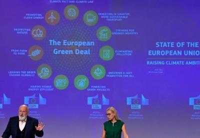 欧洲绿色协议的地缘政治影响