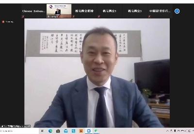 刘波公参出席中国企业对中东欧(匈牙利)经贸合作在线培训会