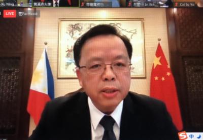中国与菲律宾当前合作机遇分析