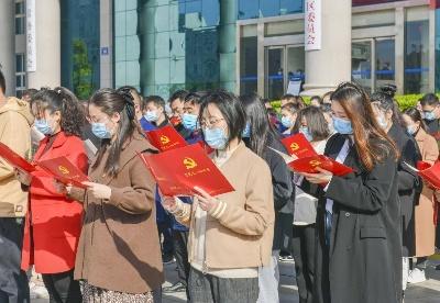 """河南漯河市源汇区举办""""学党史 忆峥嵘""""红色经典诵读活动"""
