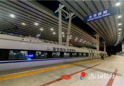 """""""徐闻菠萝""""高铁专列启程——跨越14个省市 共享菠萝的甜蜜"""