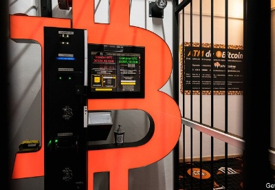 英刊:各大央行开始积极推进央行数字货币