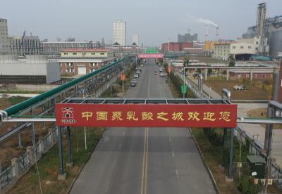 """安徽蚌埠:完善生物基全产业链  打造""""中国硅谷 无塑蚌埠"""""""