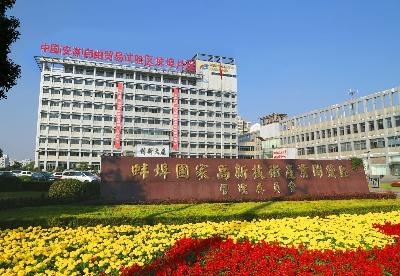 安徽蚌埠:多举措提升工业经济 助推高质量发展