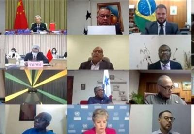 第二届中拉农业部长论坛召开