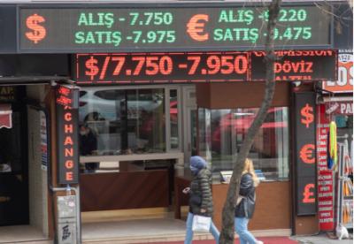 土耳其金融市场巨烈动荡恐引发新兴市场连锁反应