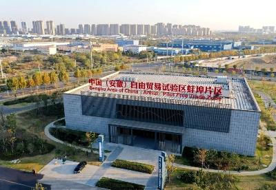 提升67.4%!安徽蚌埠投资呈现强劲恢复性增长