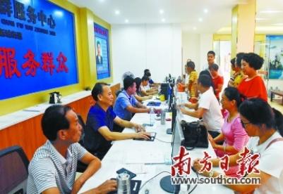 """湛江把今年定为""""营商环境整治提升年"""""""