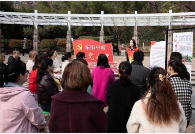 淮北相山区:流动党史课来到党员群众身边
