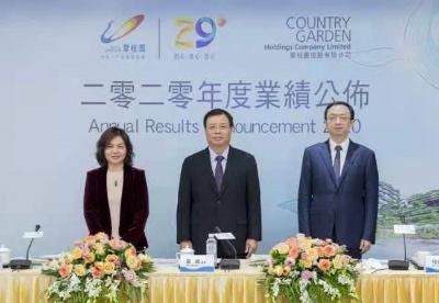 碧桂园:2020年实现合同销售额约5706.6亿元