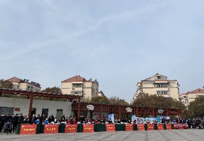 安徽泗县启动学雷锋新时代文明实践志愿服务活动