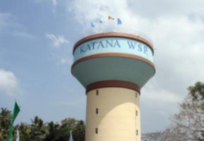 斯里兰卡卡塔纳供水项目如期竣工