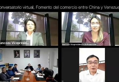 驻委内瑞拉使馆经商参赞出席中委贸易促进网络研讨会