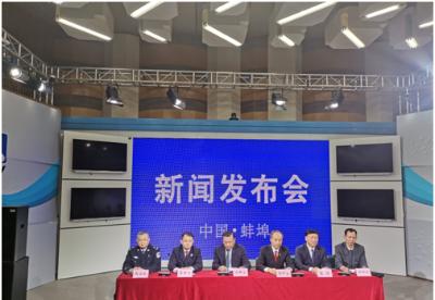 """安徽蚌埠:""""6+N""""模式整治政法队伍顽瘴痼疾"""