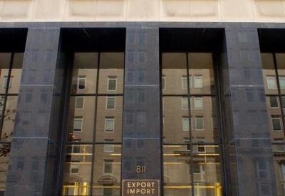 打造21世纪的美国进出口银行
