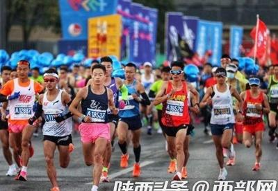 """陕西发布15项""""一带一路""""体育精品赛事"""