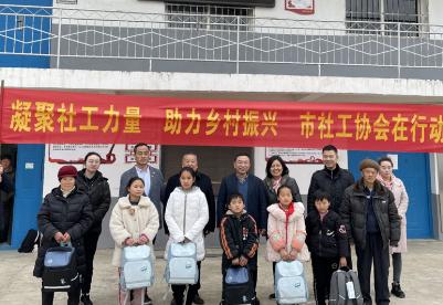 安徽蚌埠:社工协会助力乡村振兴