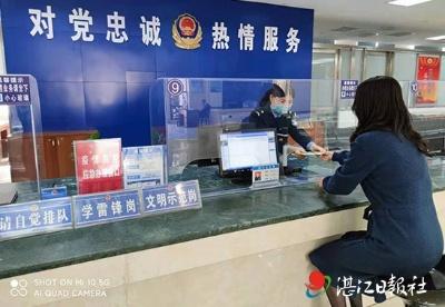 """湛江政法推出107条""""硬核""""举措 优化法治营商""""软""""环境"""