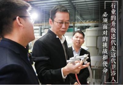 九牧5G智能工厂,打造中国智造新名片