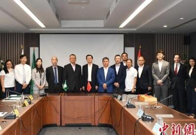 中建(泰国)与亚洲理工学院签署合作备忘录