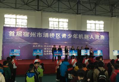 宿州埇桥区科协:充分发挥群团组织优势,扎实服务创新驱动发展