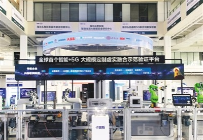 青岛数字经济加速奔跑