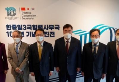 中日韩合作秘书处十周年主题图片展在首尔开幕