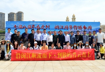 """福州长乐区推出""""乡约猴屿、常来长乐""""乡村文化旅游节"""