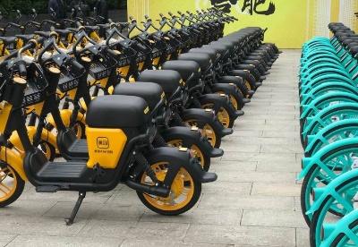 """合肥市庐阳区城管局将对共享单车实行""""分片式区域化管理"""""""
