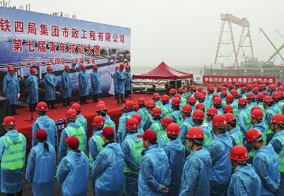 中铁四局市政公司第七届青年技能大赛在安徽五河S313淮河特大桥项目开幕