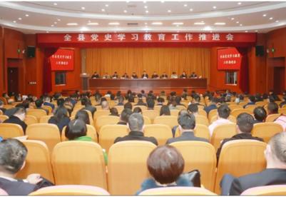 """安徽泗县:建章立制规范学,把好学习""""方向盘"""""""