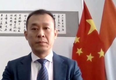 刘波公参出席中国赣州—中东欧国家跨境贸易线上对接会