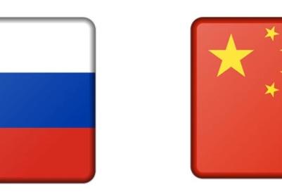 俄罗斯拥抱中国:联盟正在成形?