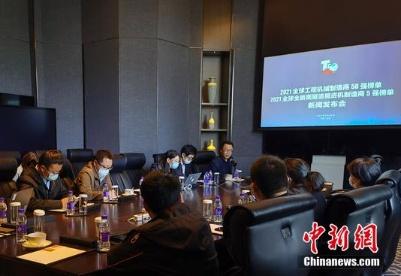 全球工程机械制造商50强 中国企业销售额跃居第一