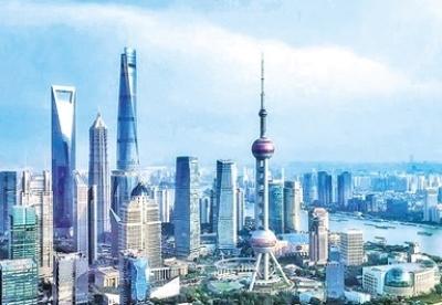 """上海自贸试验区临港新片区打造营商环境""""高地"""""""
