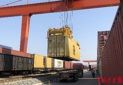 """""""合肥-宁波舟山港""""海铁班列今年业务量破2万箱 同比增长超40%"""